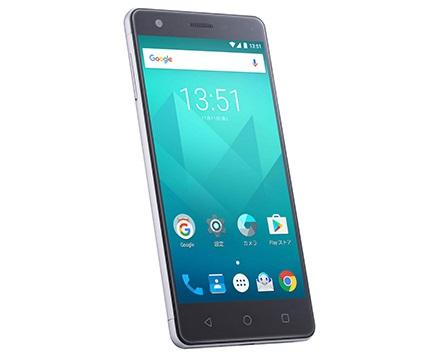 UQ mobile「BLADE V770」の評価!スペックや価格・評判のレビューまとめ