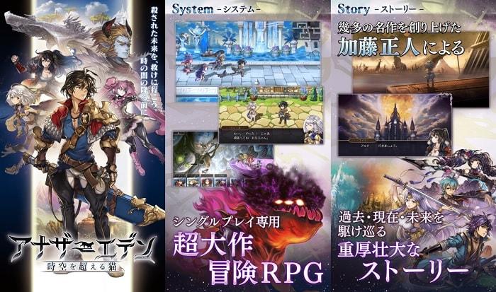 おすすめRPG&アクションRPGアプリランキング!本当に面白い無料スマホゲームこれだ!