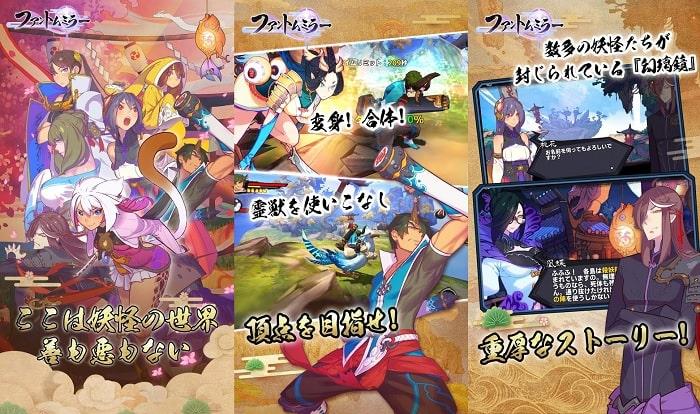 【新作】RPGスマホゲームアプリ おすすめ人気ランキング!本当に面白い無料RPGこれだ!