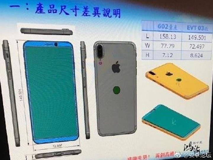 iPhone 8のデザインがリーク図面では指紋センサーは背面