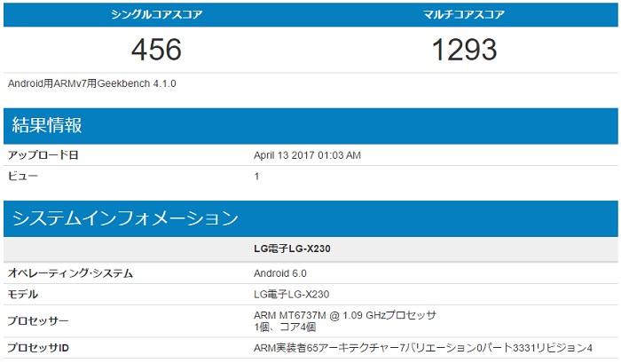 ZenFone 3 Max ZC520TLのベンチマークスコア