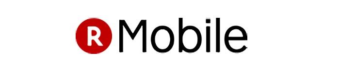 楽天モバイルの評価と評判!メリットとデメリットを徹底解説!