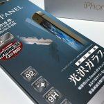 iPhone SE用「ラスタバナナ 高光沢ガラスパネル 0.2mm」をレビュー!