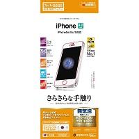 ラスタバナナ スーパーさらさら反射防止フィルム iPhone SE