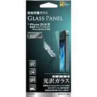 ラスタバナナ 高光沢ガラスパネル 0.2mm