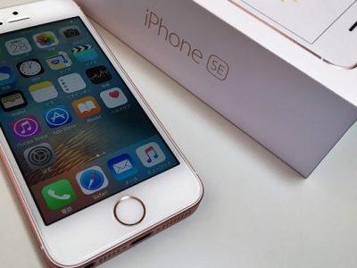 iPhone SE用おすすめ保護フィルム&ガラスフィルムランキング