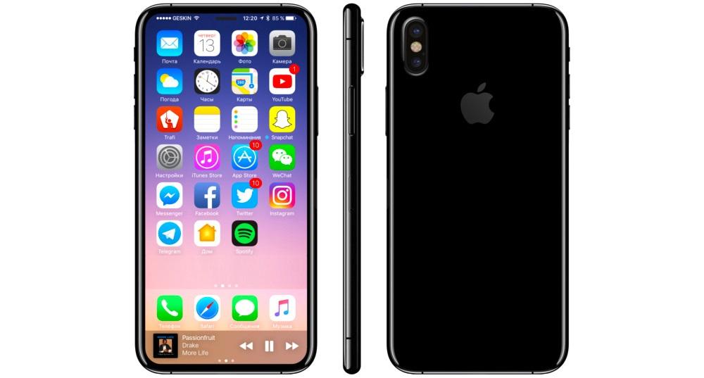 iPhone 8のデザインが判明!現時点では2種類が存在?!