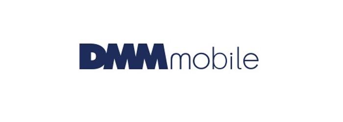 格安SIM・格安スマホ おすすめ比較人気ランキング 2017年6月版