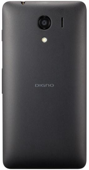 「DIGNO G」の評価!スペックや価格・評判のレビューまとめ