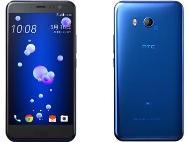 「HTC U11」の評価!スペックや価格・評判のレビューまとめ