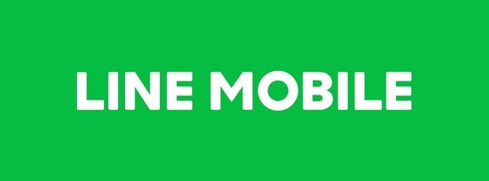 格安SIMの選び方をわかりやすく解説! 格安SIMおすすめ人気ランキング 2017年版
