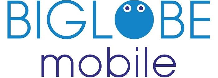 BIGLOBEモバイル おすすめスマホ機種 比較人気ランキング
