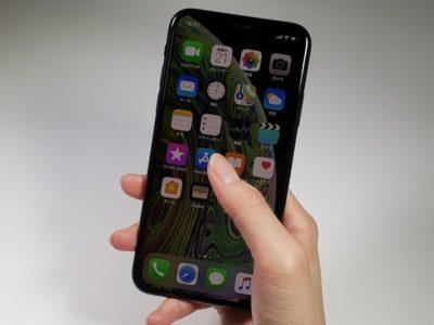 ドコモ iPhone XSが機種変更で34,344円!料金・価格からお得なキャンペーンまで徹底解説