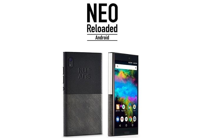 NuAns NEO [Reloaded]の評価!スペックや価格・評判のレビューまとめ