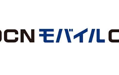 【2017年7月】OCN モバイル ONEのキャッシュバック&キャンペーン情報詳細