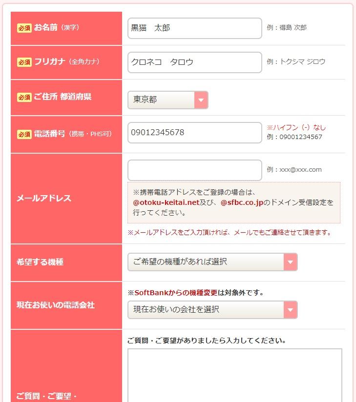 ソフトバンク「AQUOS ea」がキャッシュバック10,000円!月額料金1,424円で利用可能