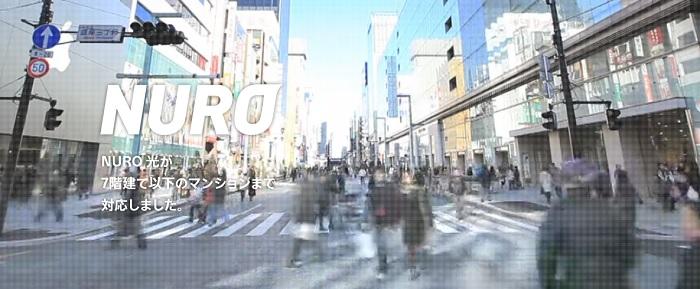 「おうち割 光セット」をわかりやすく解説!