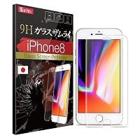 iPhone8 ガラスフィルム OVER's ガラスザムライ