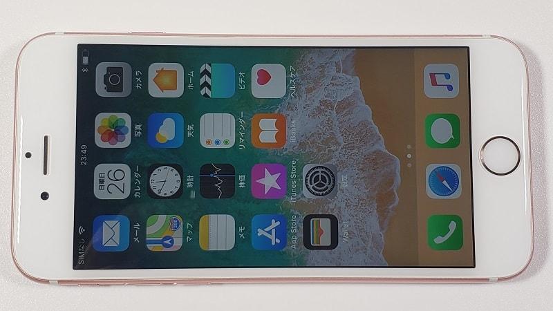 「iPhone 6s」の評価!スペックや価格・カメラ性能の評判レビューまとめ
