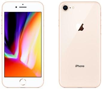 iPhone 8の本体カラーゴールド