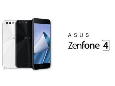 IIJmio(みおふぉん)「ZenFone 4」の販売開始!本体価格は56,800円で月額料金は3,823円から