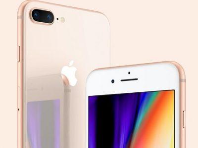 ソフトバンク「iPhone 8 Plus」の乗り換え契約で20,000円キャッシュバック!
