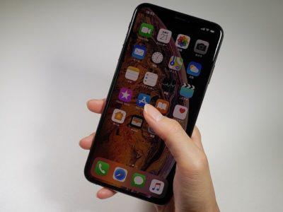 ドコモ iPhone XS Maxが機種変更で77,760円!料金・価格からお得なキャンペーンまで徹底解説