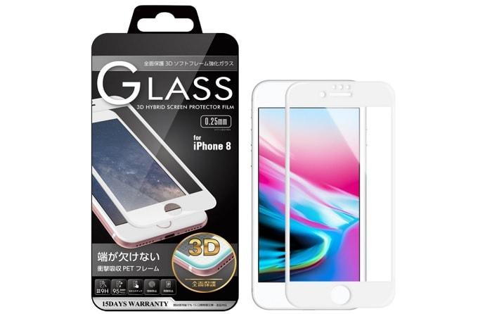 BEGALO「iPhone 8用全面保護ガラスフィルム」をレビュー!