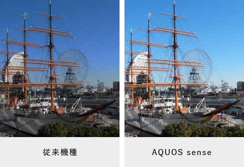 「AQUOS sense」の評価!スペックや価格・評判のレビューまとめ