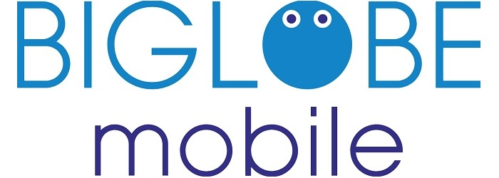 BIGLOBEモバイルのメールアドレスは無料でプッシュ通知にも対応