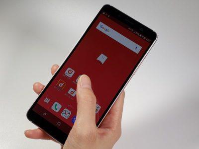 ドコモ Galaxy Feel2 SC-02Lが機種変更で実質135円!料金・価格からお得なキャンペーンまで徹底解説