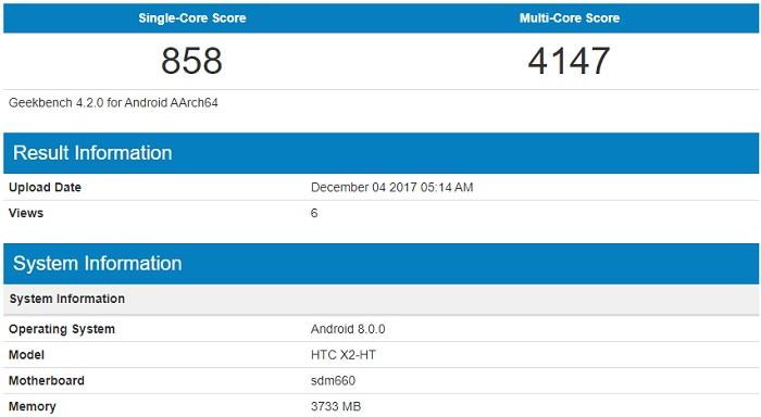ワイモバイル「Android One X2」の評価!スペックや価格・評判のレビューまとめ
