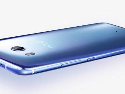 ソフトバンク「HTC U11」の乗り換え契約で30,000円キャッシュバック!