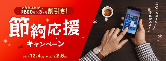 DMM mobileが「AQUOS sense lite」の販売を開始!月額料金は3,535円から
