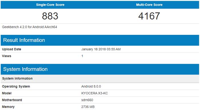ワイモバイル「Android One X3」の評価!スペックや価格・評判のレビューまとめ