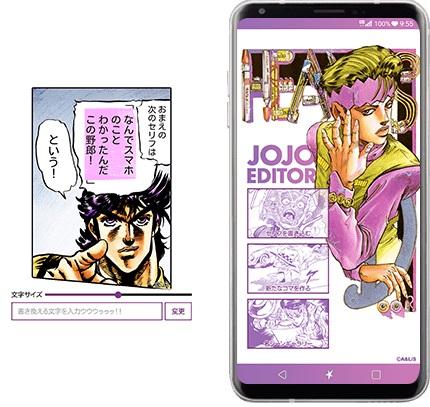 ドコモ「JOJO L-02K」の評価!スペックや価格・評判のレビューまとめ