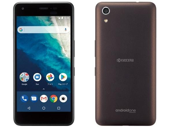 ワイモバイル「Android One S4」の評価!スペックや価格・評判のレビューまとめ
