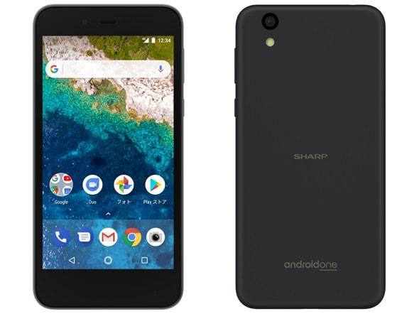 ワイモバイル「Android One S3」の評価!スペックや価格・評判のレビューまとめ