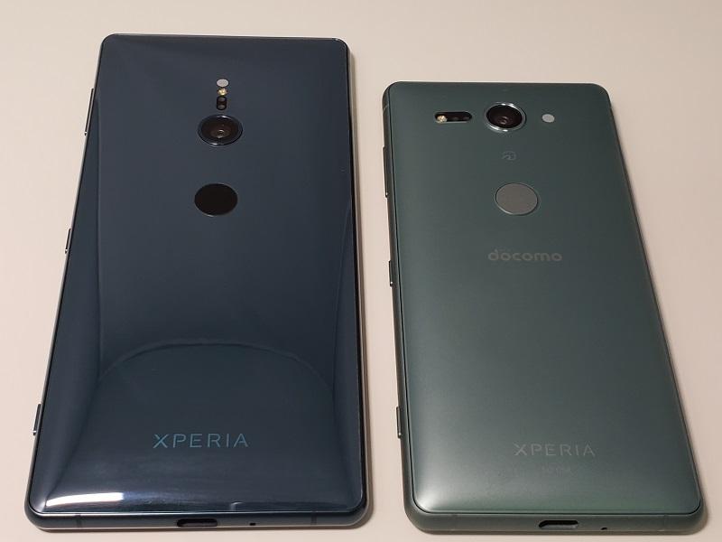 「Xperia XZ2 Compact」実機レビュー/カメラ性能の評価とスペック・価格情報まとめ