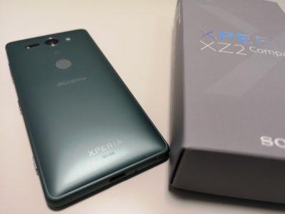 ドコモ「Xperia XZ2 Compact」のレビュー!スペックやカメラ性能の評価・価格情報まとめ