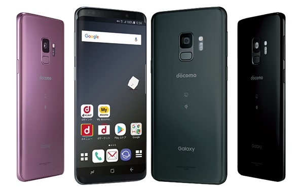 Galaxy S9 のカラーバリエーション
