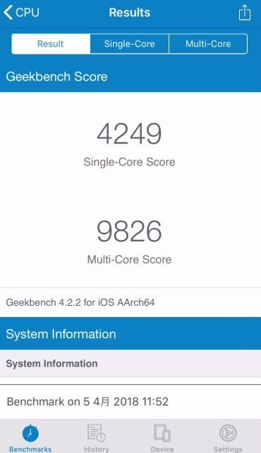 「iPhone 8」の評価!スペックや評判のレビューまとめ