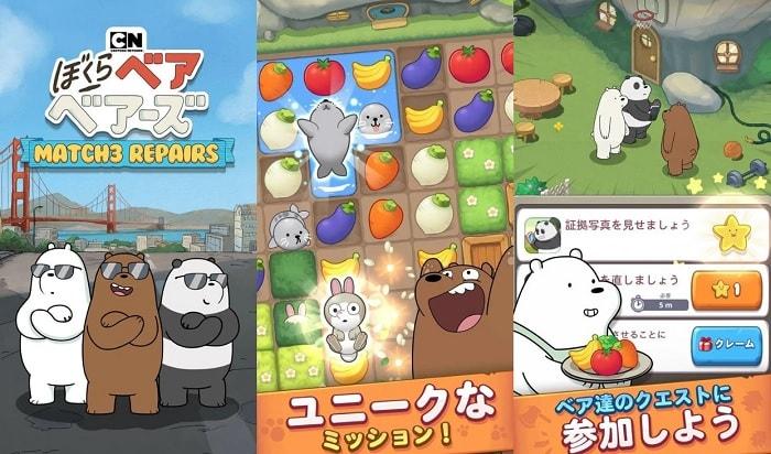 おすすめパズルアプリランキング!本当に面白い無料スマホパズルゲームこれだ!