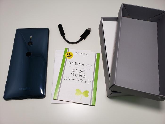 「Xperia XZ2」のレビュー!スペックやカメラ性能の評価まとめ