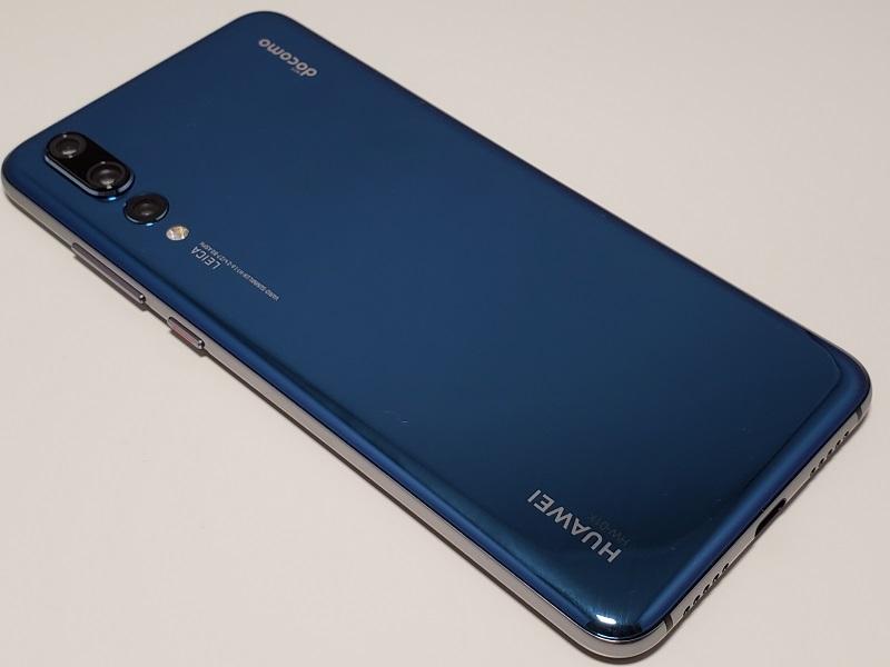 ドコモ「HUAWEI P20 Pro」実機レビュー/カメラ性能の評価とスペック・価格情報まとめ