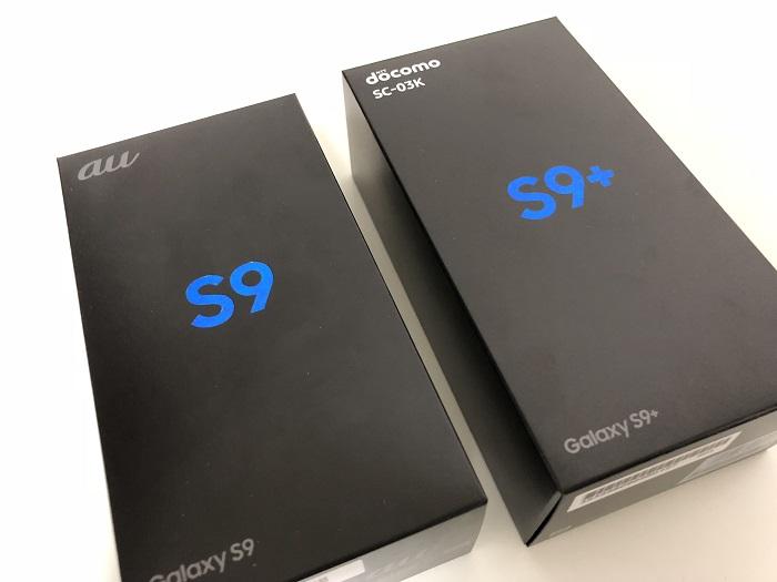 「Galaxy S9/S9+」の価格と月額料金まとめ/ドコモとauどっちの維持費が安い?