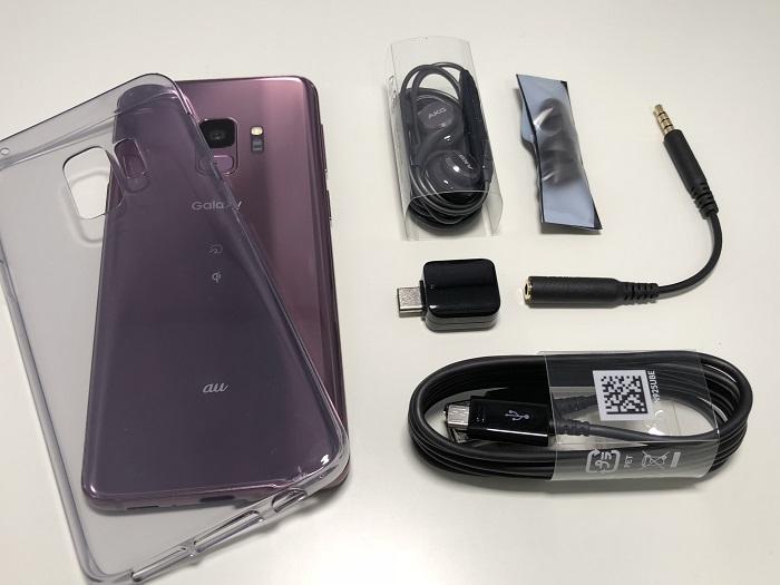 「Galaxy S9」の同梱品