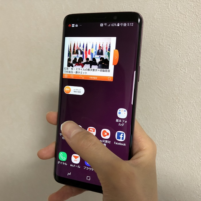「Galaxy S9」のレビュー!スペックやカメラ性能の評価まとめ