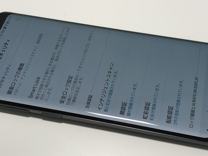 「Galaxy S9+」のレビュー!スペックやカメラ性能の評価まとめ
