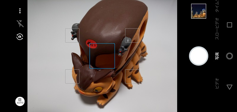 「AQUOS R2」実機レビュー/カメラ性能の評価とスペック・価格情報まとめ